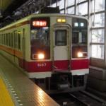 東武6050系・浅草口乗り納め。その1・区間急行浅草行き