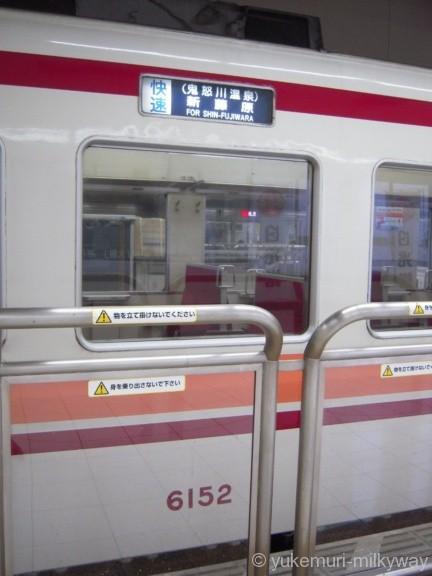 東武6050系 快速新藤原止まり 側面方向幕 6152F モハ6152 @浅草