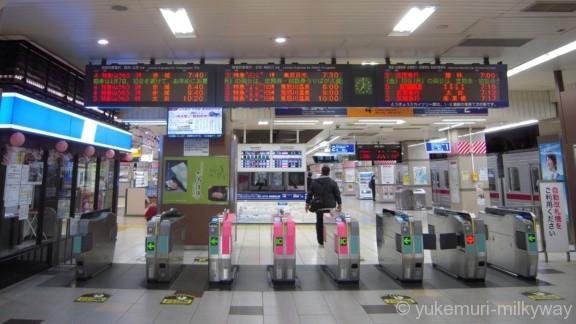 東武浅草駅 正面改札口