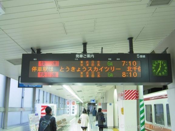 東武浅草駅 5番ホーム発車案内
