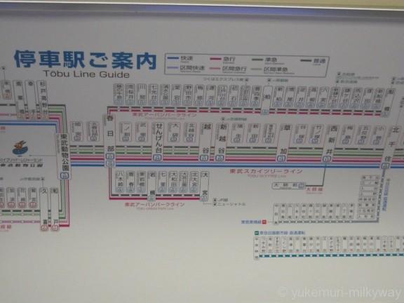 東武本線 車内停車駅案内アップ