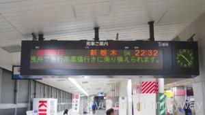 東武浅草駅 5番ホーム発車案内 区間急行新栃木行き