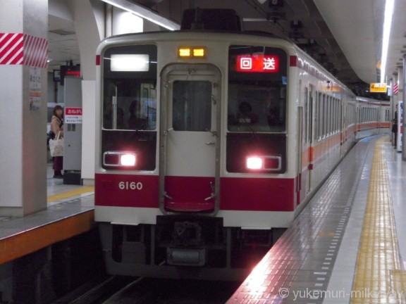 東武6050系 区間急行新栃木行き 入線 6160F モハ6160 @浅草
