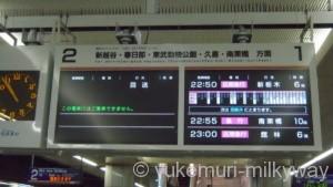 東武北千住駅 1番ホーム発車案内 区間急行新栃木行き