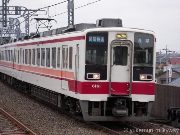 東武6050系 区間快速浅草行き 6161Fモハ6161 @栃木