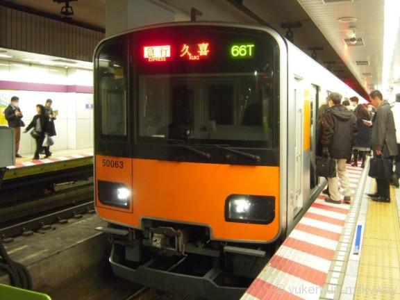 東武50050系 急行久喜行き 51063Fクハ50063 @九段下