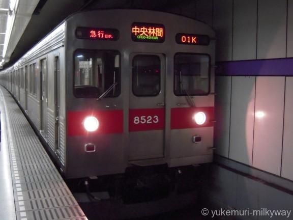 東急8500系 急行中央林間行き 8623F デハ8523 @押上